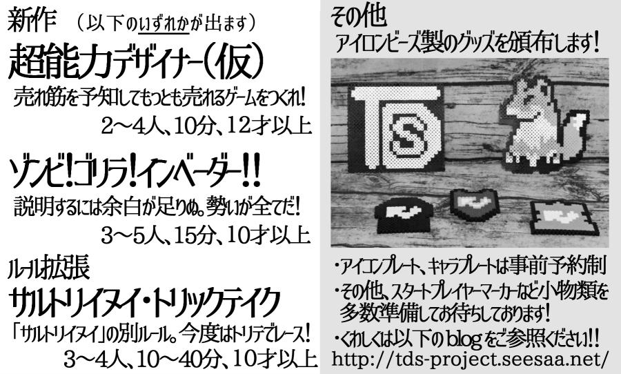 SNS宣伝用.png